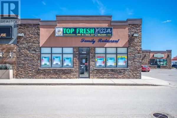 1055 Stockton St N  Regina for lease