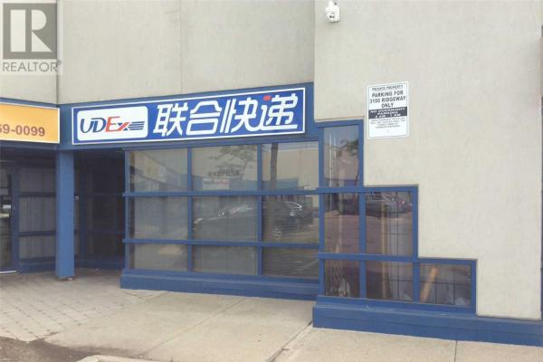 #30 -3100 Ridgeway Dr  Mississauga for lease