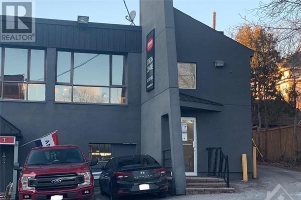 1179 Bank Street Unit#B  Ottawa for lease