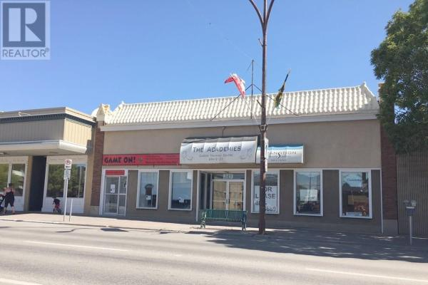 345 Main St N  Moose Jaw for lease